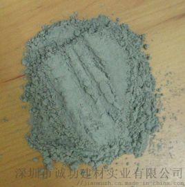 烧烤炉构件用(15-30分钟脱模)速凝快硬水泥