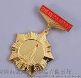 鍍金烤漆紀念章定製退伍老兵勳章深圳紀念章工廠