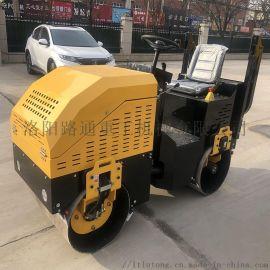 1吨双钢轮压路机小型座驾式压路机