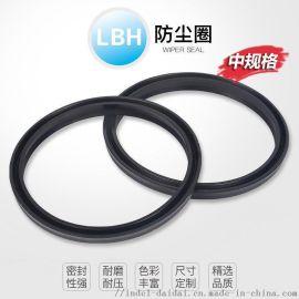 英德尔LBH橡胶防尘圈活塞活塞杆通用密封件液压油封