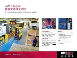 厂内信号灯,交通信号灯,智能交通信号灯,自动信号灯,交通指示灯,叉车交通灯