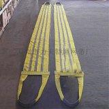 大吨位吊装带 特大吨位吊带 100吨吊索