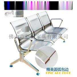 304不锈钢排椅-304不锈钢座椅室外-钢制三人位