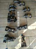 供应高压油泵A7V117RP1高速斜轴式柱塞变量泵