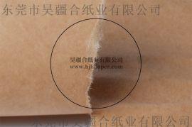 供应进口纯木浆牛皮纸,伸性牛皮纸厂家