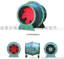 成都低噪音通风柜式离心风机生产厂家