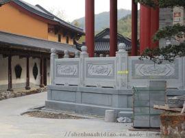 河北南宫阳台石栏杆景区石栏杆