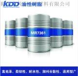附着增強固體樹脂改性聚酯樹脂熱塑性PET膜附着力