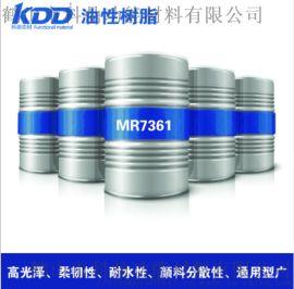 附着增强固体树脂改性聚酯树脂热塑性PET膜附着力