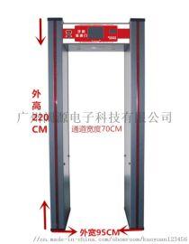 手机探测门**版本、手机安检门化工厂版本