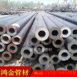 寶鋼GCr15軸承鋼管89*14小口徑合金鋼管廠家