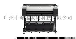 佳能A1、A0绘图仪打印机TM5300大幅面写真机