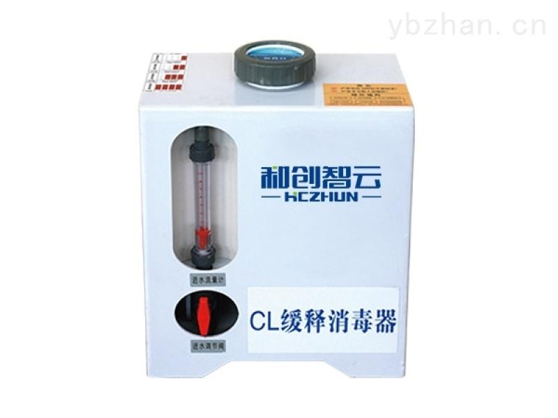 自動型緩釋消毒器/貴州農村飲水緩釋消毒設備