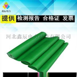 河北鑫辰电力绿色平面绝缘橡胶板