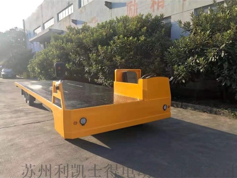 3T電動平車 蓄電池電動平車 運輸搬運車