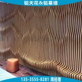 景区背景墙弧形格栅造型 外墙金属弧形铝板定制