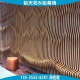 景區背景牆弧形格柵造型 外牆金屬弧形鋁板定製