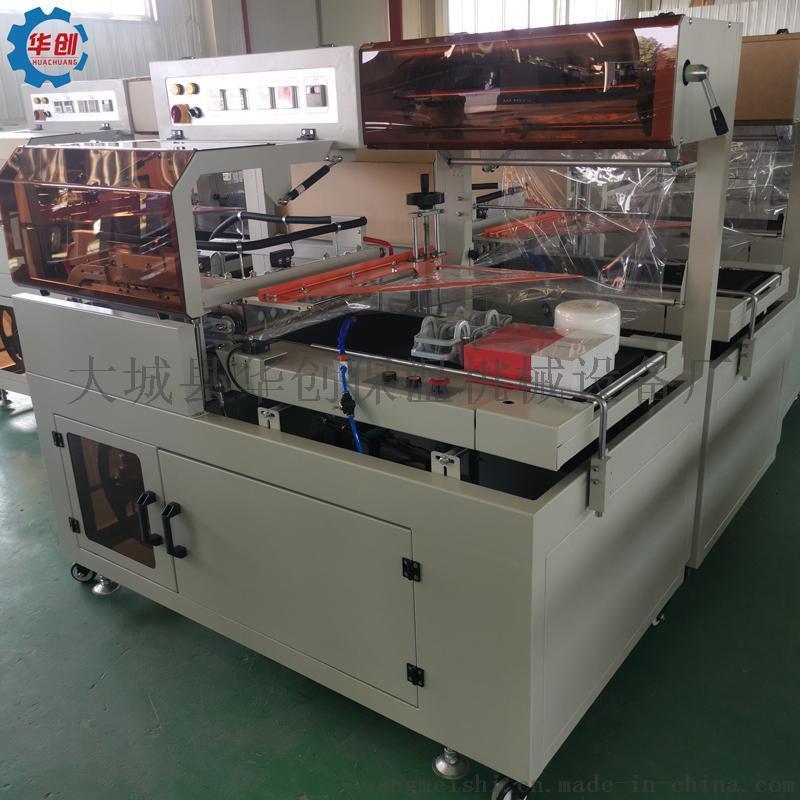 热缩包装机 全自动切膜机 热收缩包装机型号齐全