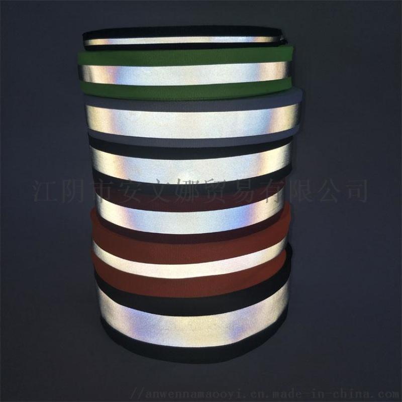 高亮反光織帶,熒光綠反光織帶