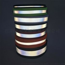 高亮反光织带,荧光绿反光织带