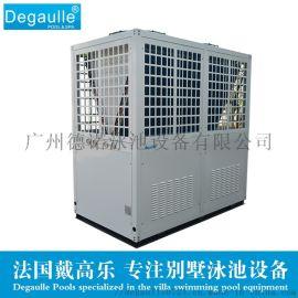 一体化恒温泳池设备DGL-250C