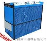 江蘇150公斤空氣壓縮機