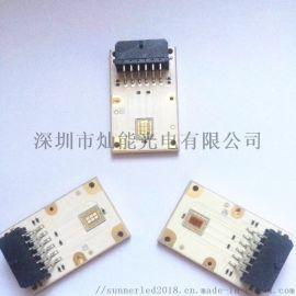 欧司朗LE A P3W投影仪幕墙背投LED冷光源