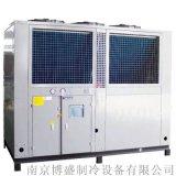 工業風冷式冷水機 風冷低溫冷水機廠家
