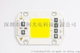 LED植物灯COB光源
