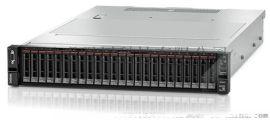 云南联想服务器厂家授权代理商 昆明SR650服务器