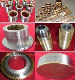 钢铜复合导套
