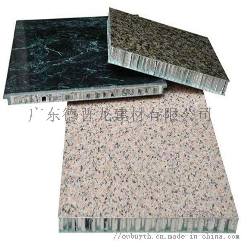 科创园铝蜂窝板 蜂窝芯造型铝单板铝合金蜂窝板铝天花
