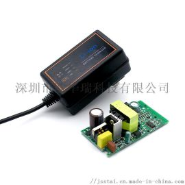 12.6V2A 电池组充电器
