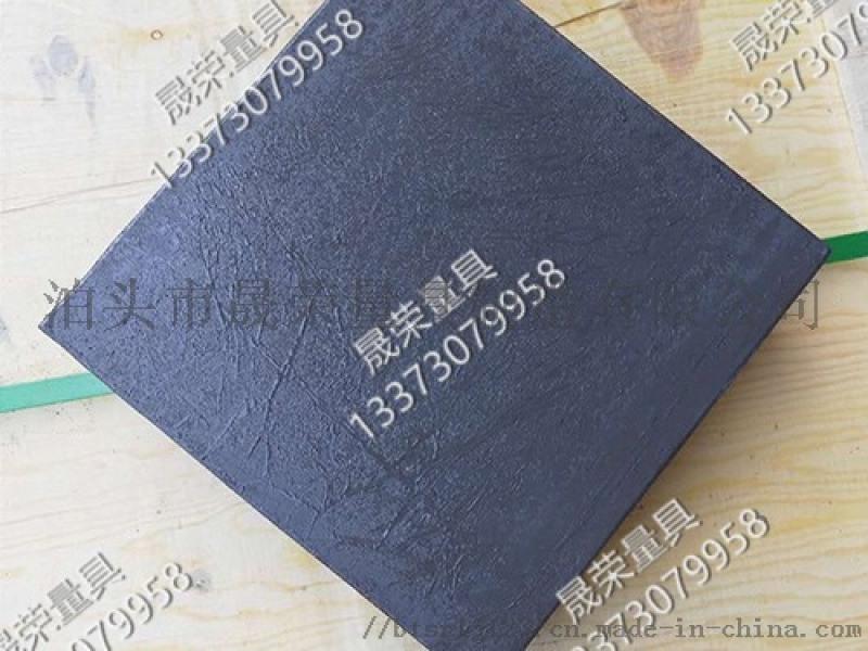 厂家供应铸铁研磨平台