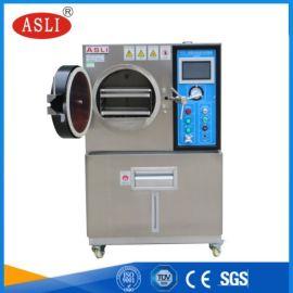 浙江高压加速寿命试验箱 PCT高压加速蒸煮老化箱厂