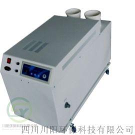 工业加湿器超声波加湿器生产厂家