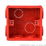 加厚接线盒,全新PVC料暗盒,预埋家装盒子