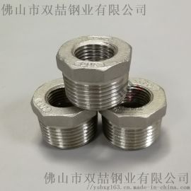 DN20不锈钢补芯 佛山双喆补芯 304补芯
