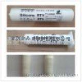 导热系数0.8导热硅胶 电子导热硅胶 量大从优