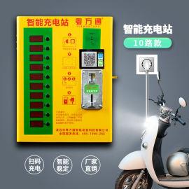 电动车充电桩,壁挂式充电桩,电动车充电站代理加盟