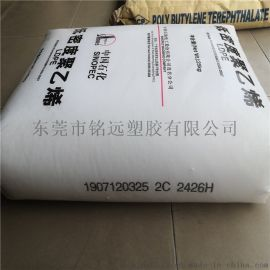 LDPE 951-050发泡鞋材 聚乙烯树脂