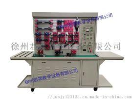 液压实验台 工业液压传动实验台 液压传动实验台