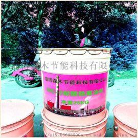 环氧树脂胶泥 高温环氧砂浆 不饱和聚酯树脂耐酸胶泥