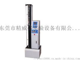 微电脑拉力试验机JWS-6068