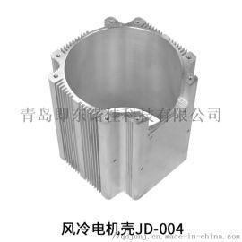 山东厂家 伺服电机外壳/防水、防湿气
