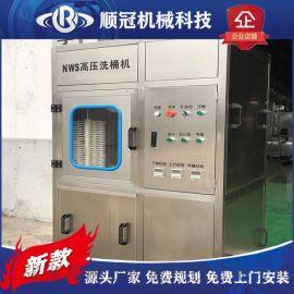 内高压外刷机 桶装水刷桶机 半自动洗桶机