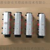 FMA-4-8.8齒輪分流器