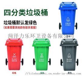 240L塑料垃圾桶-北京市-果皮箱-力乐环卫