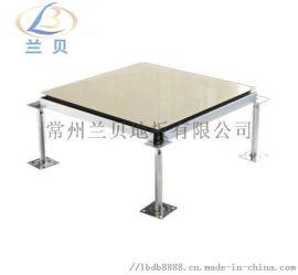 广州兰贝全钢制高架空瓷砖防静电地板 陶瓷地板