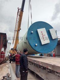 环保玻璃钢污水一体化提升泵站厂家